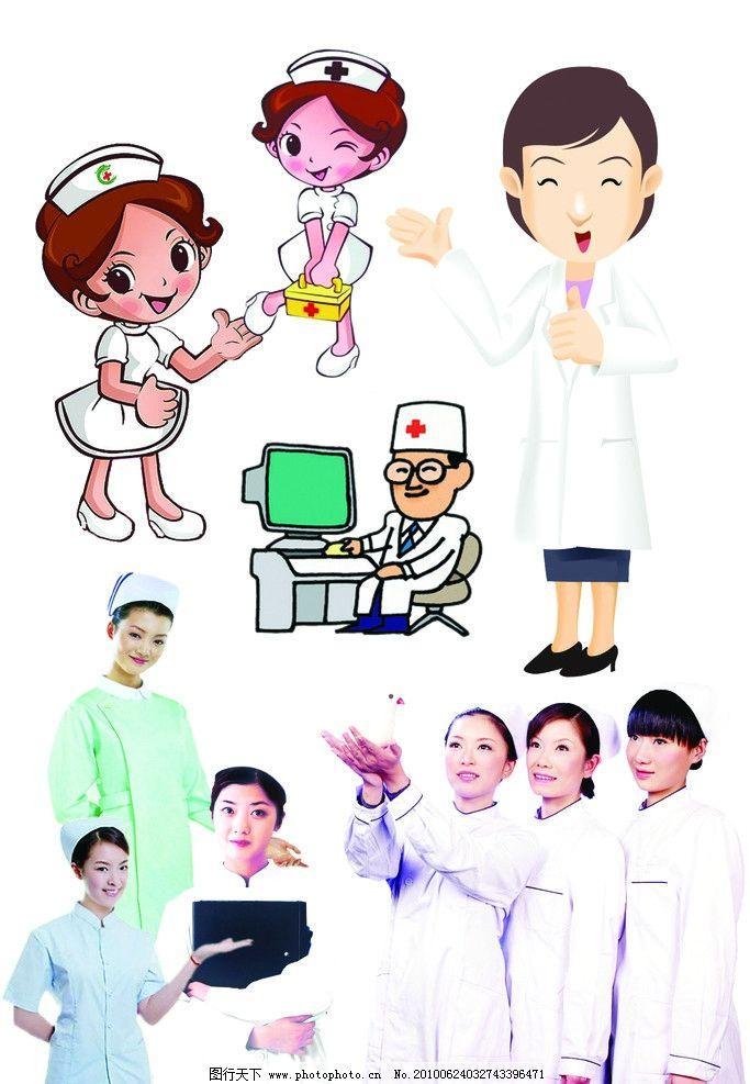 护士人物 卡通护士 白衣天使 美女 人物素材 源文件