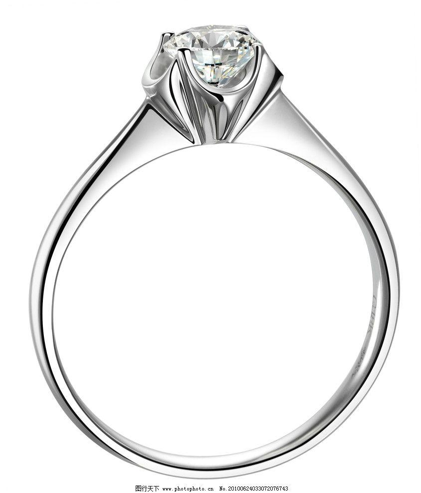 钻石珠宝戒指 钻石 珠宝 戒指 高清 psd分层 psd分层素材 源文件 300