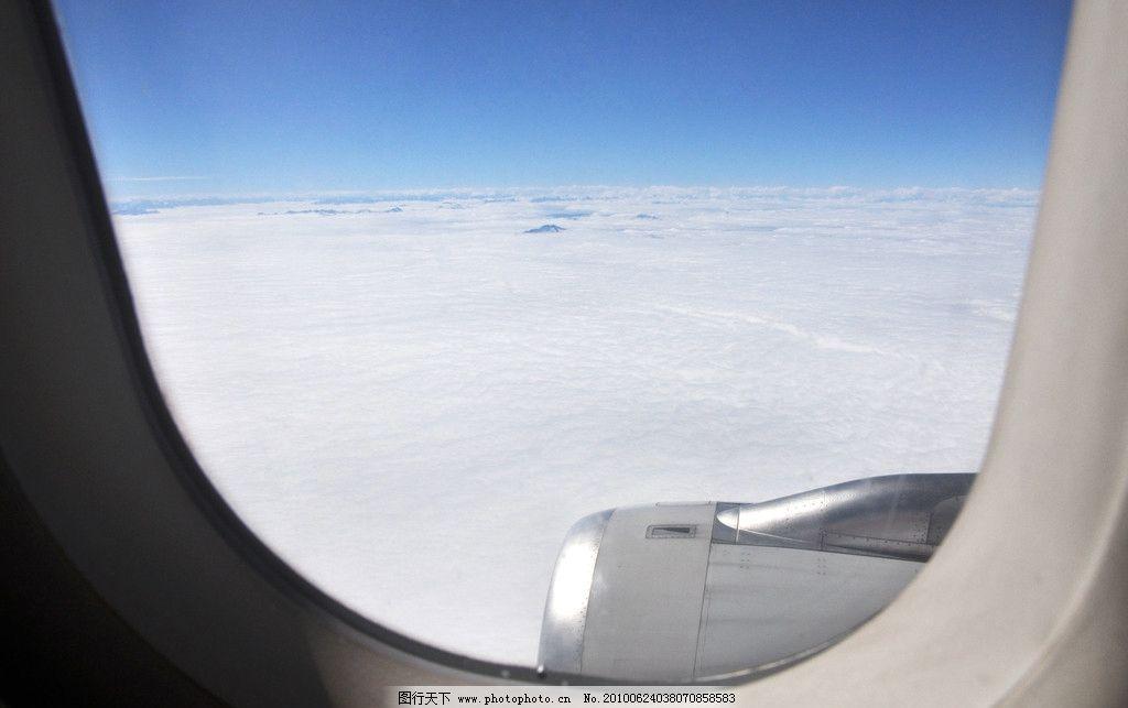 飞机舷窗图片