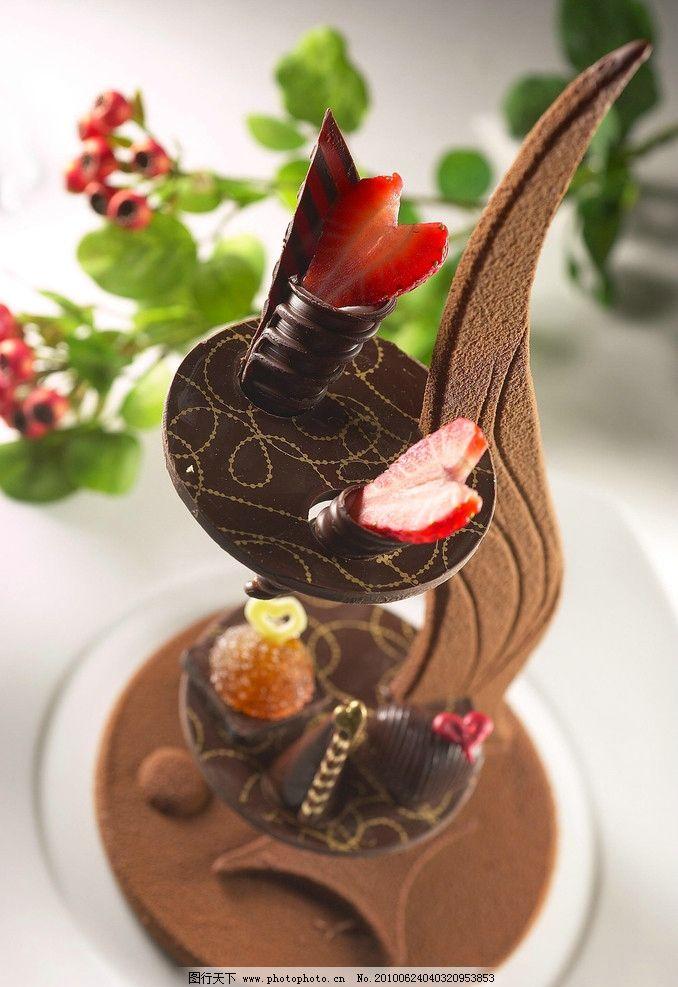 草莓 冰淇淋 巧克力 美食 点心 小吃 可爱 彩色 蛋糕 冰激凌 西餐美食