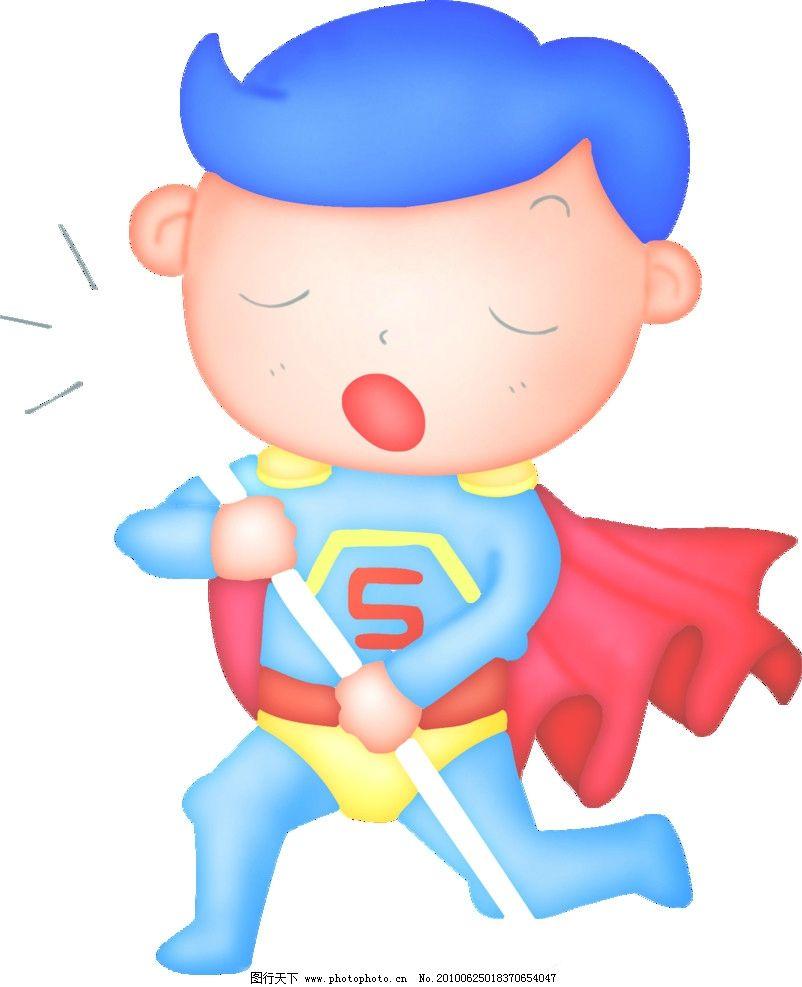 可爱卡通小超人图片