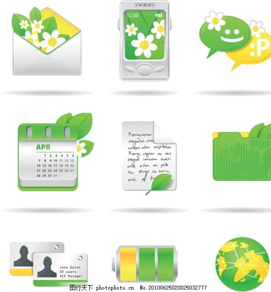 信封 花朵 手机 对话泡泡 书本 对话框 树叶 绿叶 放大镜 相册 相片