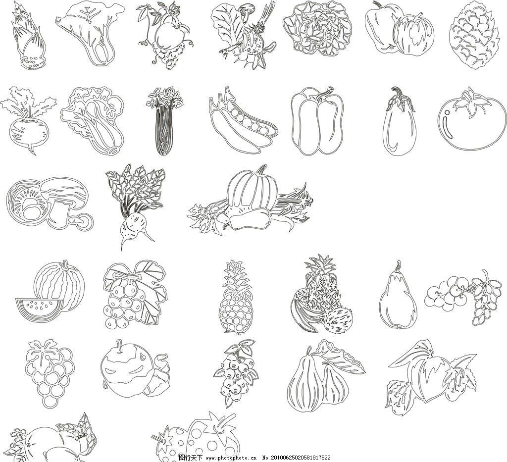 萝卜 茄子 西红柿 南瓜 西瓜 菠萝 葡萄 梨 草莓 蔬菜 水果 条纹线条图片