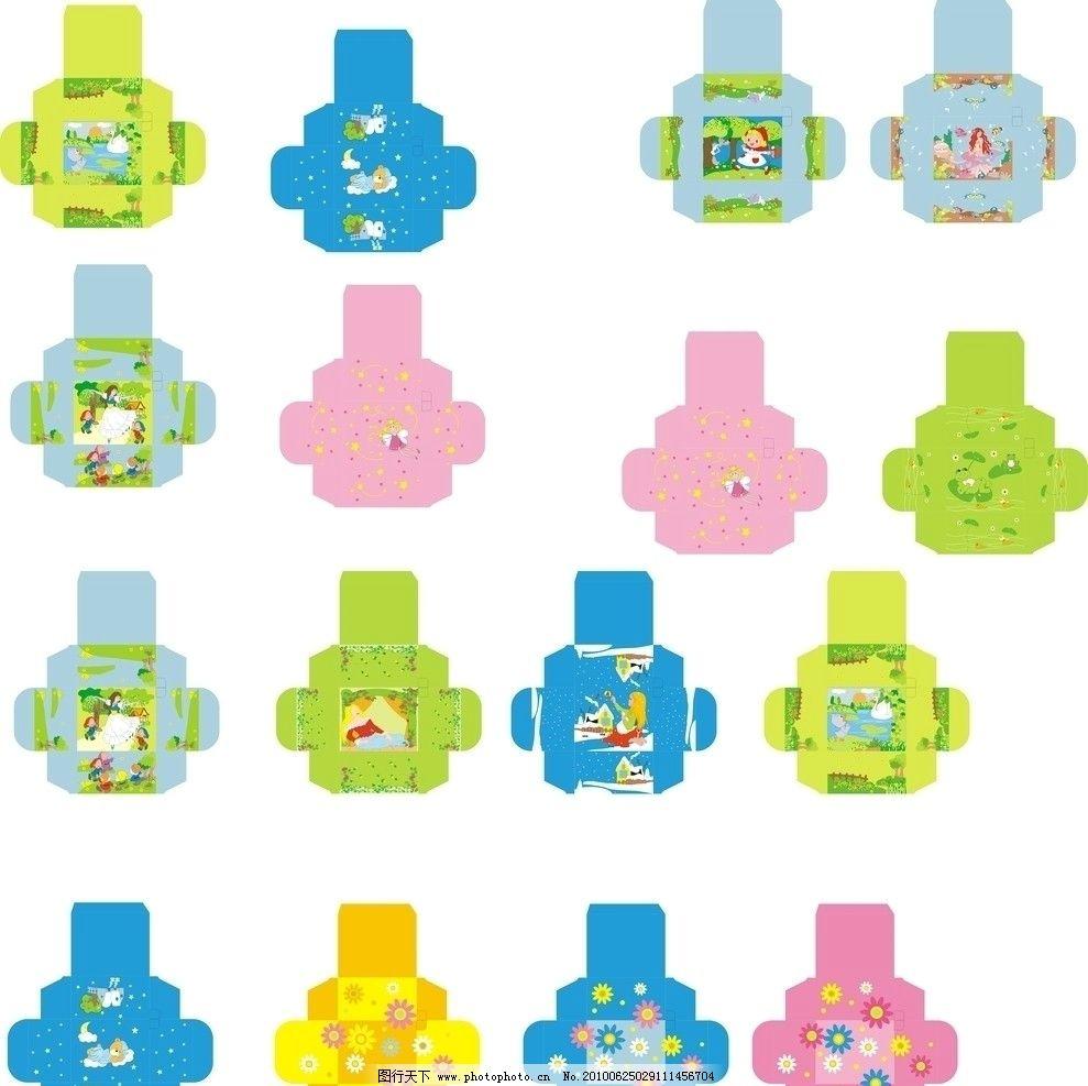 纸盒设计 童话公主 青蛙王子 睡熊宝宝 天使 包装设计 广告设计 矢量