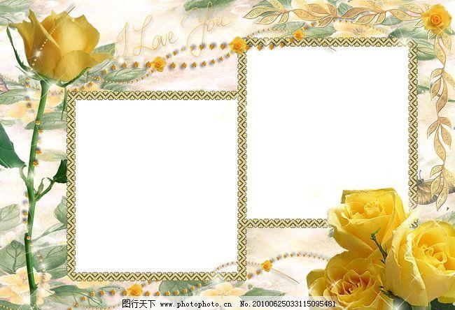 金心花纹照片相框