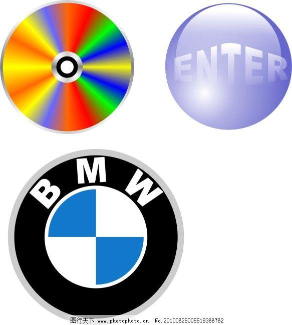 logo设计一般使用cd还是ps
