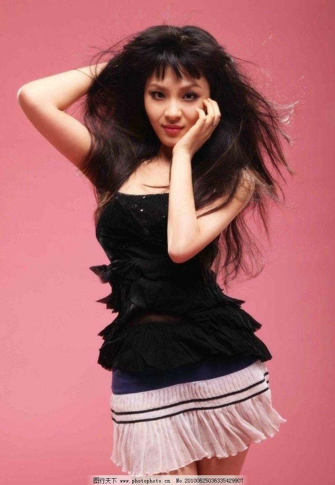 姚诗涵 写真 中央戏剧学院 天蝎座美女 明星偶像 人物图库 摄影 72dpi