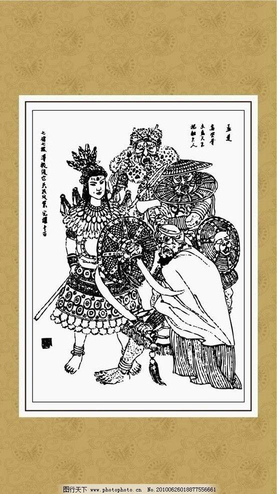 三国人物画系列 工笔 白描 国画 人物 线描 三国演义 传统文化 文化