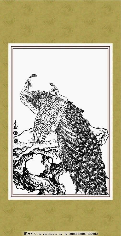 花鸟系列 绿孔雀 工笔 白描 国画 花鸟 写实 花卉 传统文化 文化艺术