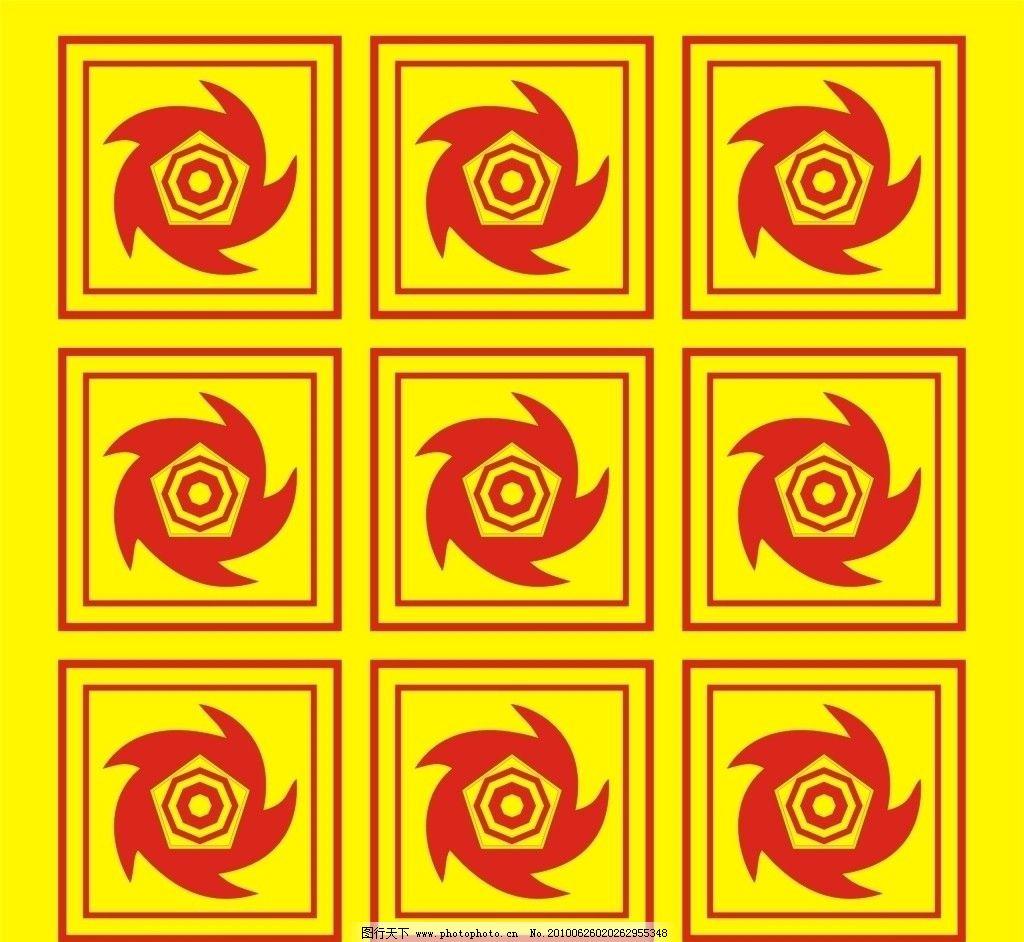 背景花纹 红色 黄色 风车 方框 矢量 cdr 底纹 底纹背景 底纹边框