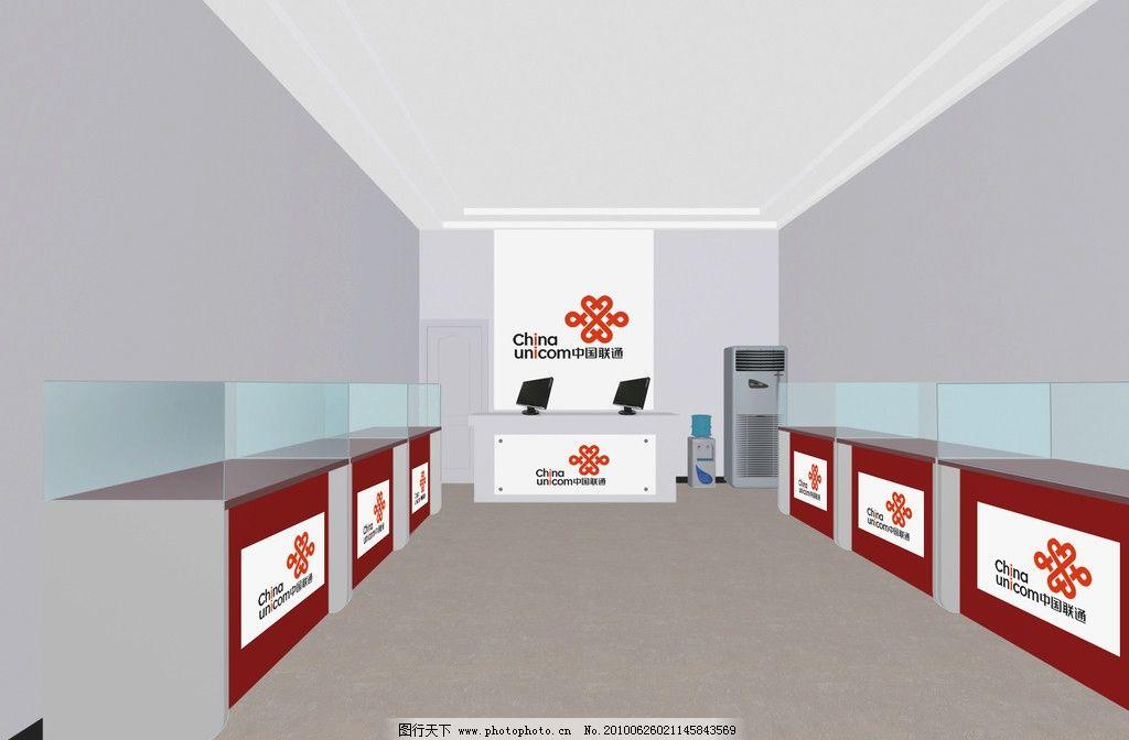 中国联通室内效果图 装修 装潢 装饰 模型 过道 走廊 营业厅