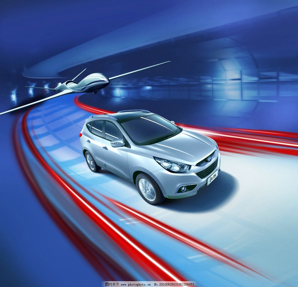 现代ix35 北京现代 合资品牌 汽车 越野车 隧道 飞机 光影