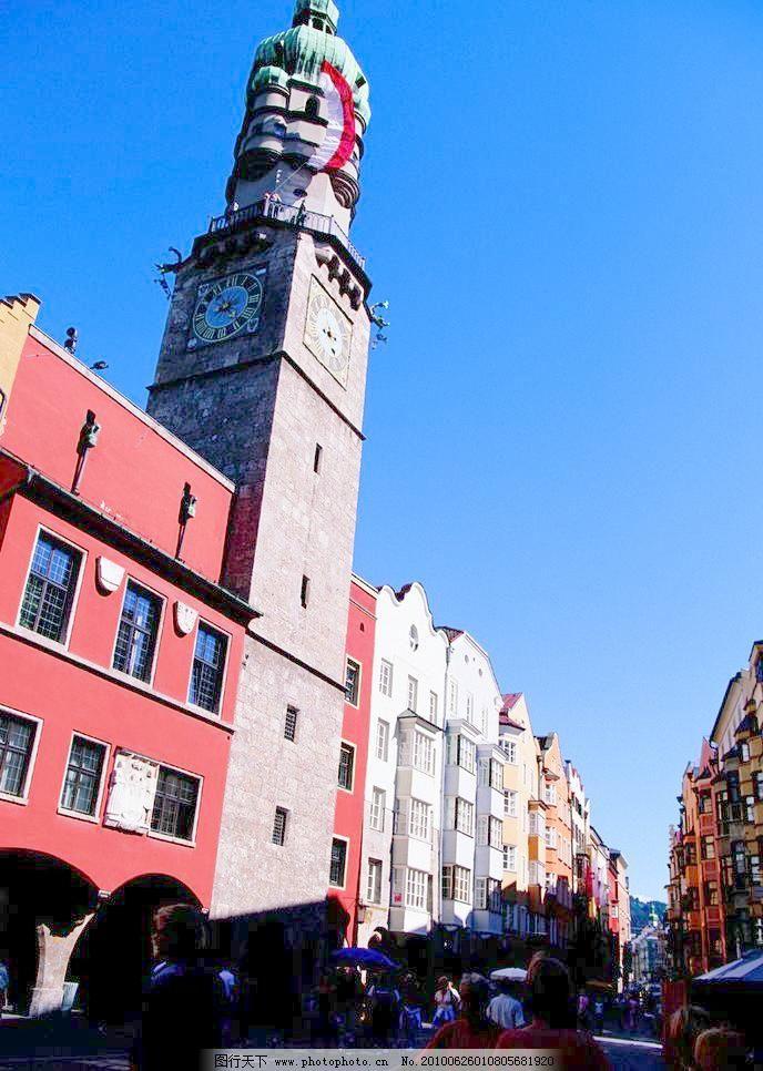 欧式建筑街景图片素材下载 欧式建筑街景 塔楼 街道 房屋 行人 欧式