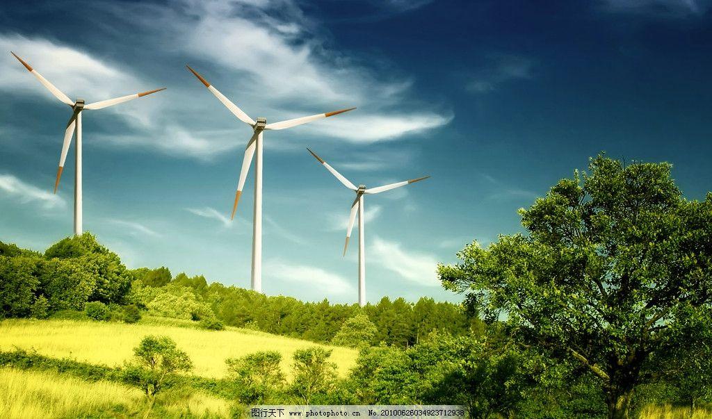 风力能源 风车 蓝天 白云 山坡 绿树 其他 自然景观 摄影