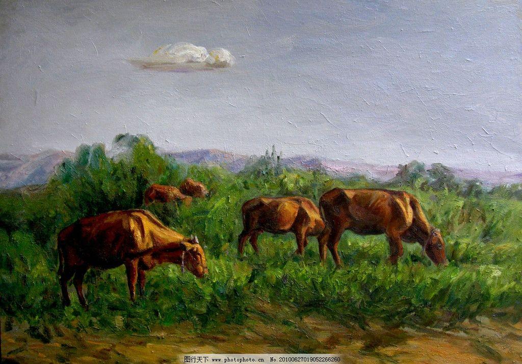 牧牛图 画 油画 色彩画 现代油画 动物 牛 黄牛 吃草 牧业 草地 天空