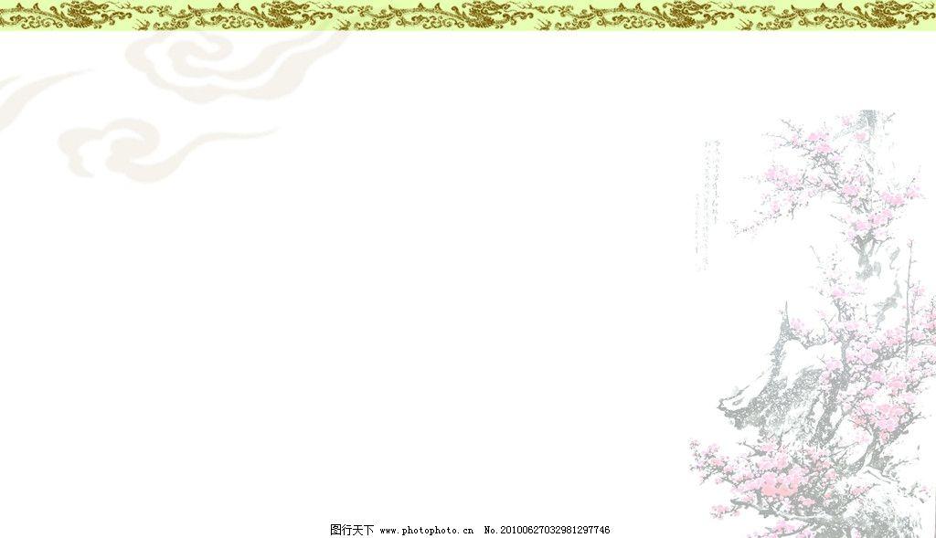 名片背景 底纹 高档名片背景 边框 名片 psd 背景素材 psd分层素材 源