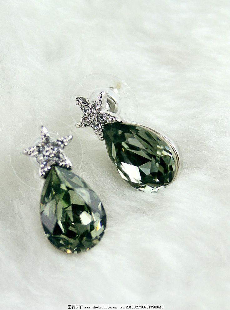 水晶耳环 水晶 手链 首饰 珠宝 戒指 宝石 耳环 静物 生活素材 生活