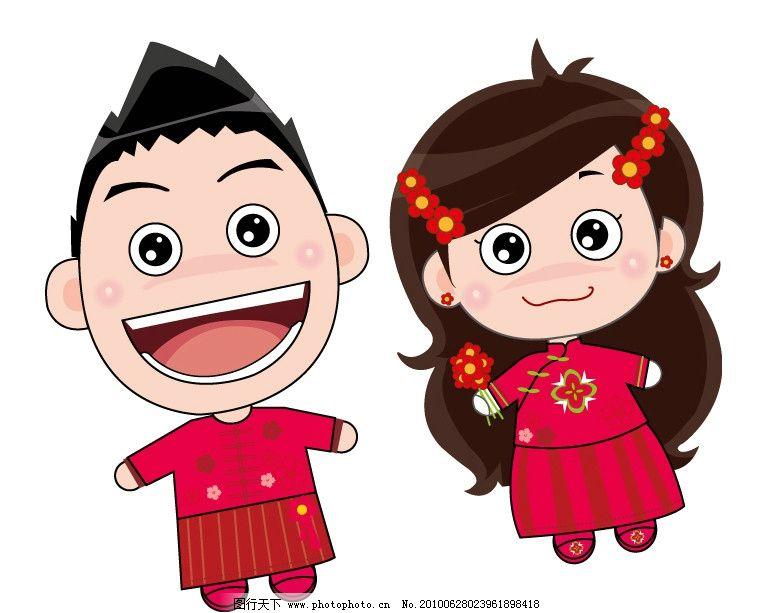 卡通新娘新郎 卡通 新娘新郎 中国风格 可爱 火山头 其他人物 矢量