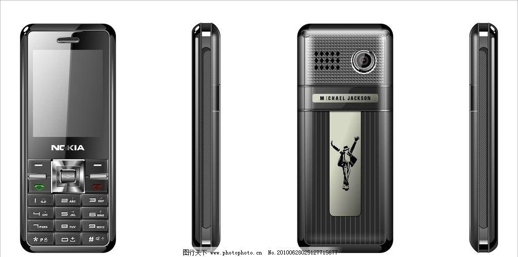 黑色直板手机 矢量 现代科技 通讯科技 cdr