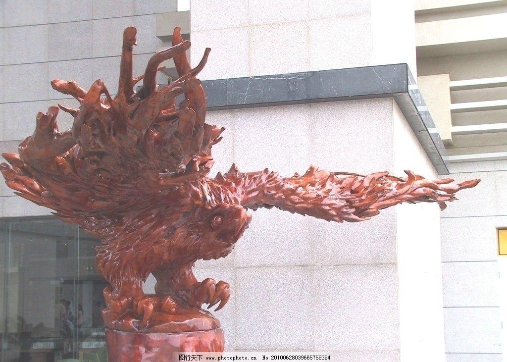 雄鹰展翅侧面 鹰 木雕 雕塑 红木 静物 雄鹰 展翅 老鹰 侧面 建筑园林