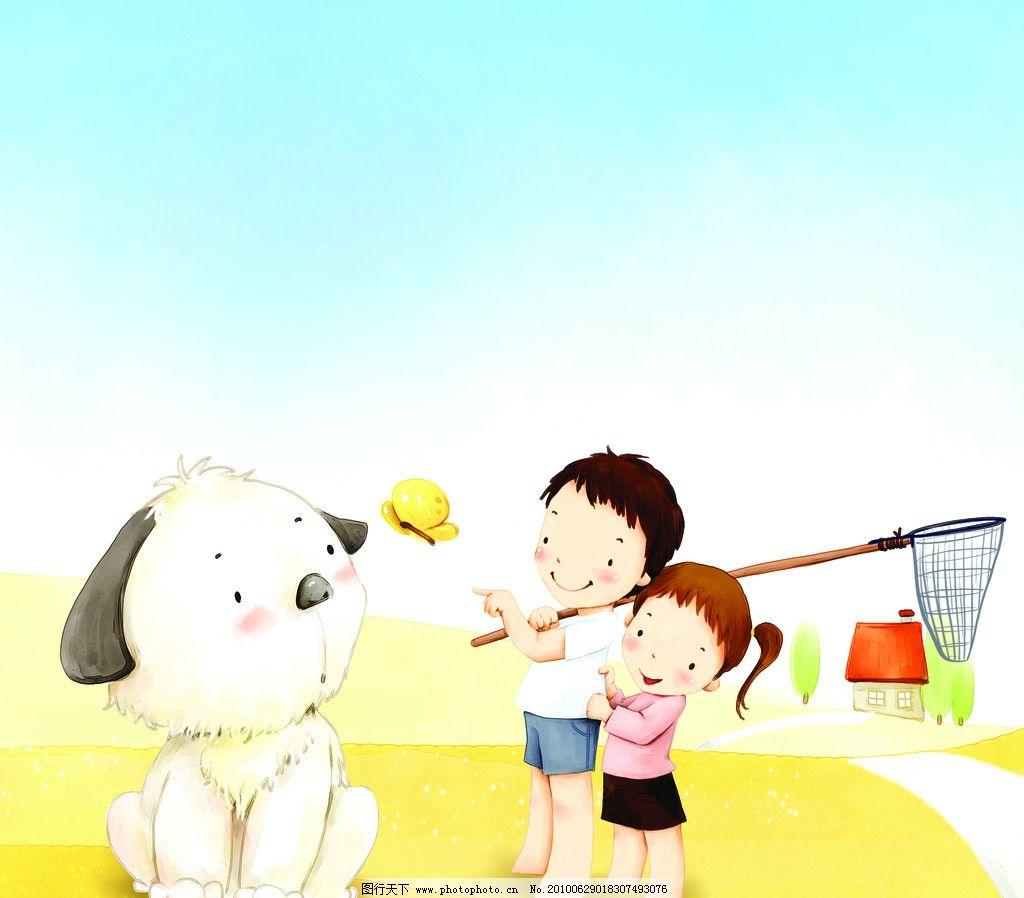 可爱儿童图片_动漫人物_动漫卡通_图行天下图库
