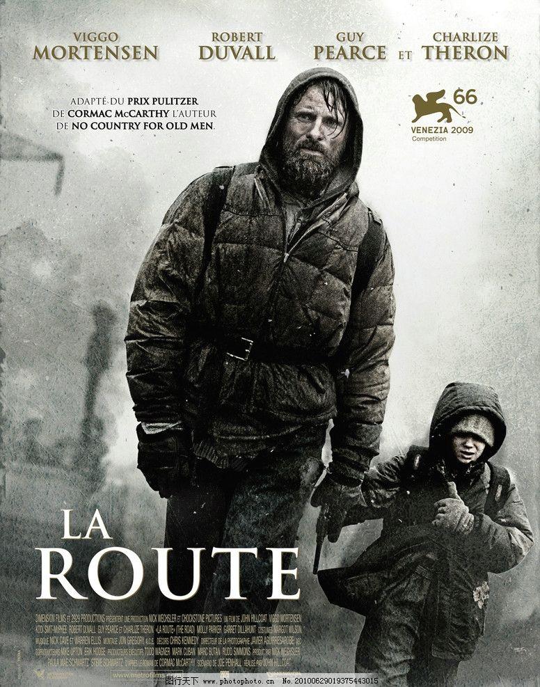 环境设计 家居设计  电影海报 末日危途 the road 维果·莫特森