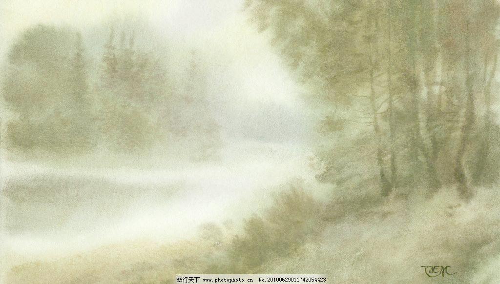 山水画 设计 水彩画 水墨画 文化艺术 印象画 水彩画设计素材 水彩画