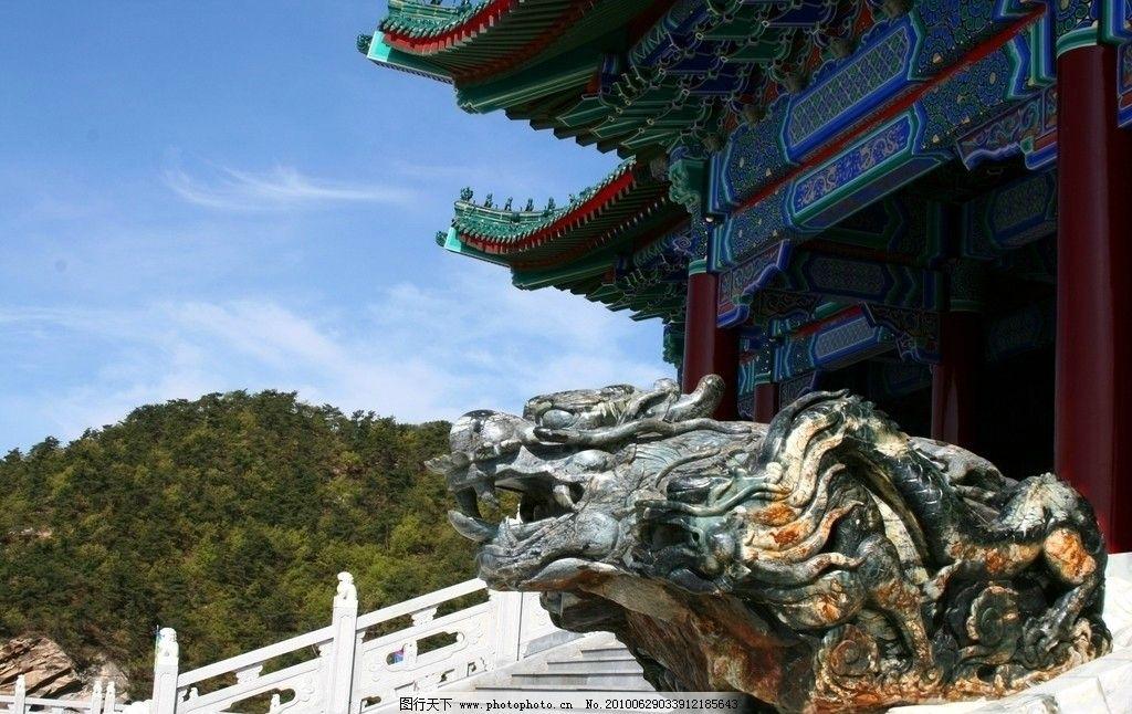 风景图 威海风景图 仙姑顶 玉雕 美丽风景 建筑 国内旅游 旅游摄影