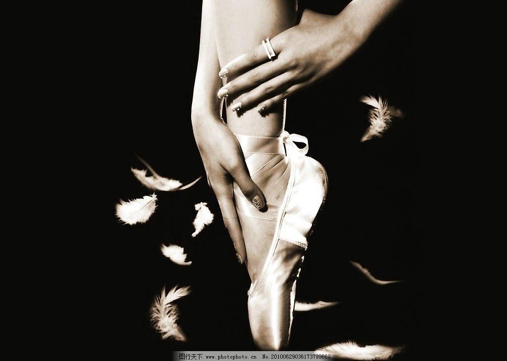 芭蕾 舞蹈 踮起脚尖 职业人物 摄影