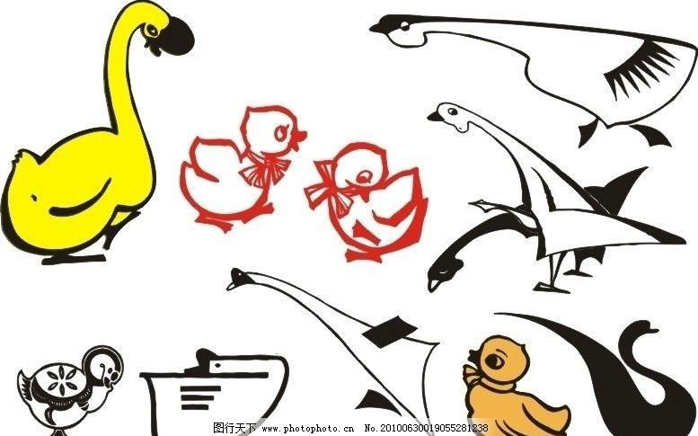 鹅图案 家禽 简洁图案 剪影 剪纸 动物图案 美术绘画 文化艺术