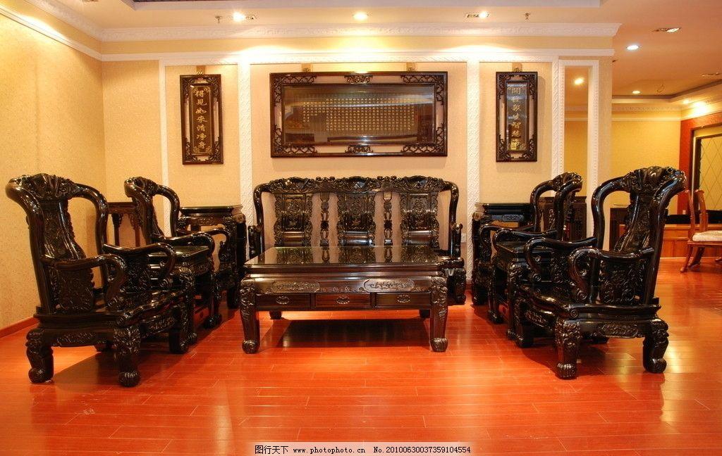 红木家具 红木 家具 组合家具