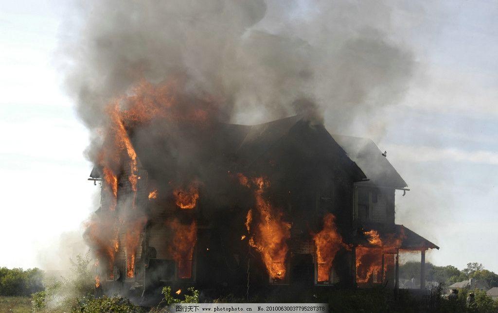 火烧房子高清图片