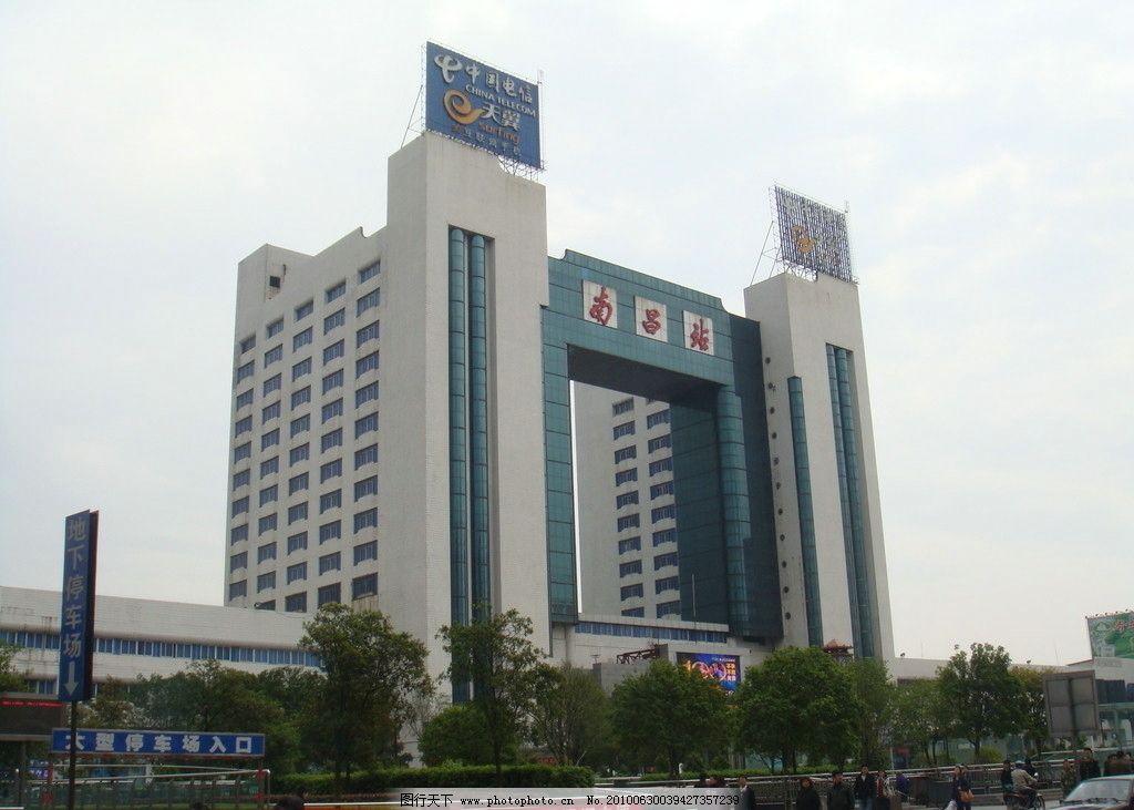 南昌火车站图片