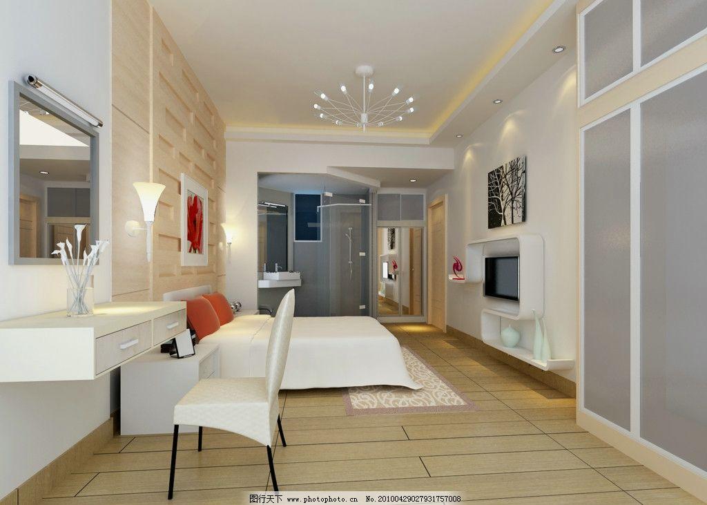 主卧效果,客厅,效果图,室内设计,环境设计,源文件,300DPI